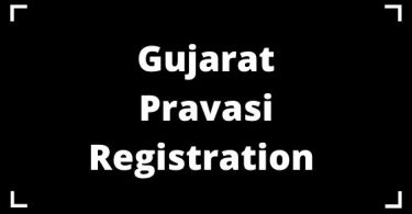 Gujarat Pravasi Registration