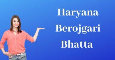 Haryana Berojgari Bhatta