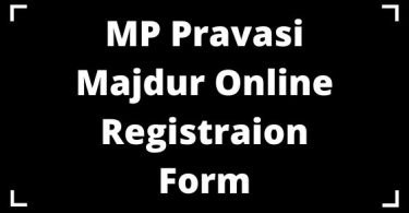 MP Pravasi Majdur Online Registraion Form