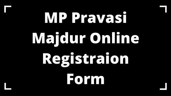 MP Pravasi Majdur Online Registraion Form