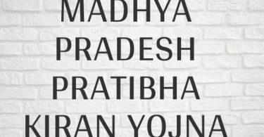 Madhya Pradesh Pratibha Kiran Yojna