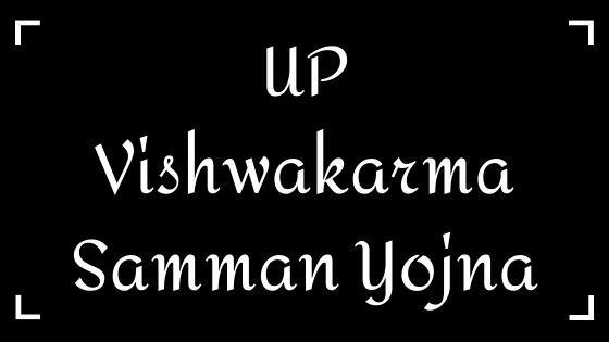 Uttar Pradesh Vishwakarma Shram Samman Yojna