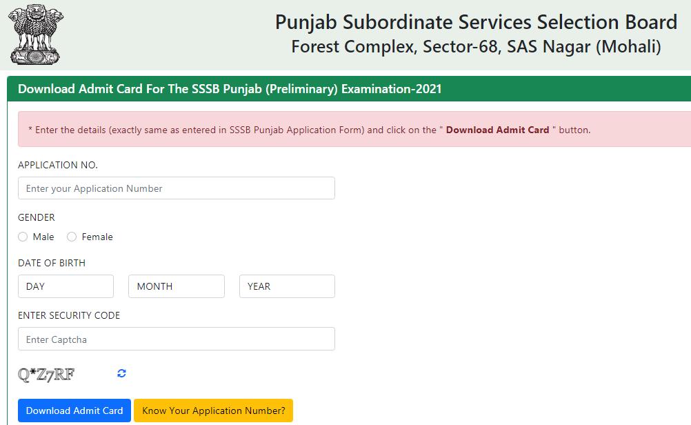 Punjab Patwari Admit Card 2021