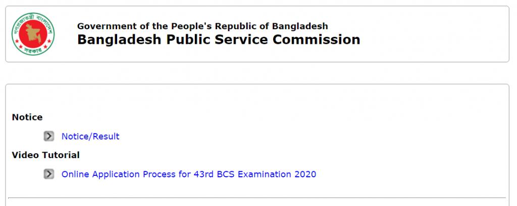 BPSC NURSING RESULT 2021