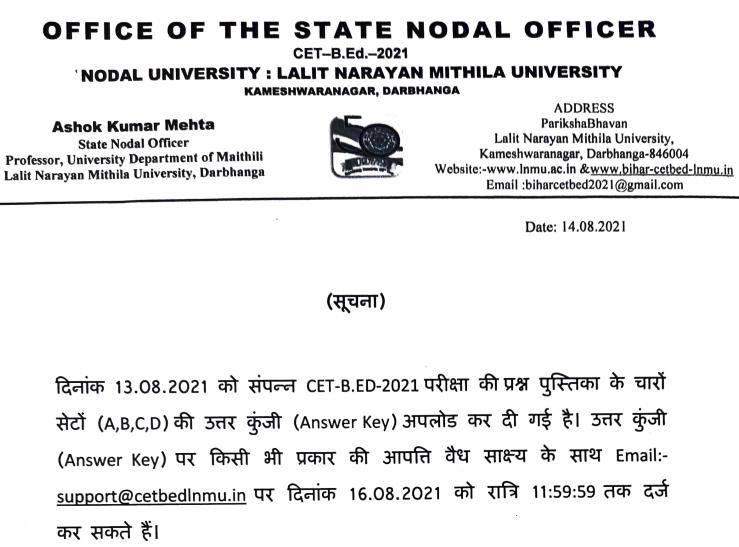 Bihar B.Ed CET Answer key 2021