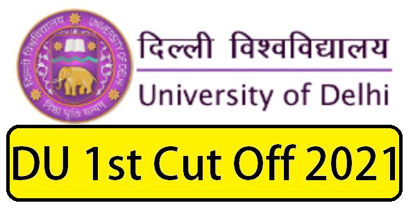 DU First Cut off 2021