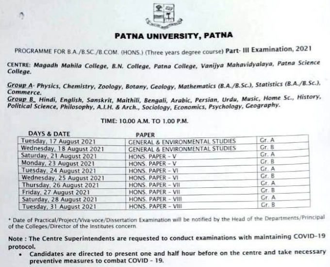 Patna University UG Part 3 Exam Schedule 2021