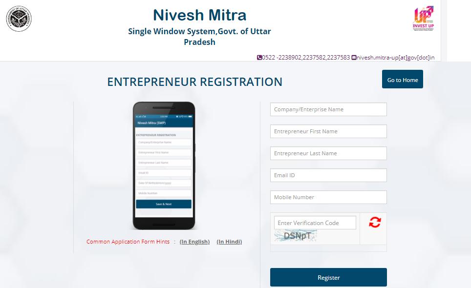 UP Nivesh Mitra Online Portal
