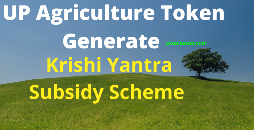 UP Agriculture Token Generate