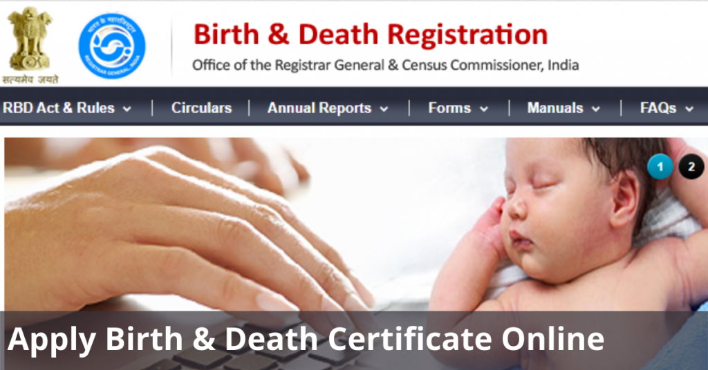 BIRTH AND DEATH CERTIFICATE ONLINE REGISTRATION