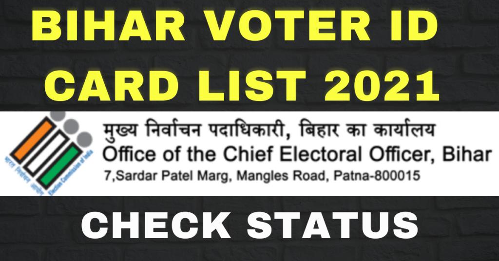 BIHAR VOTER ID CARD 2021
