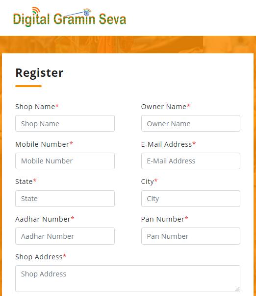 DIGITAL GRAMIN SEVA REGISTRATION