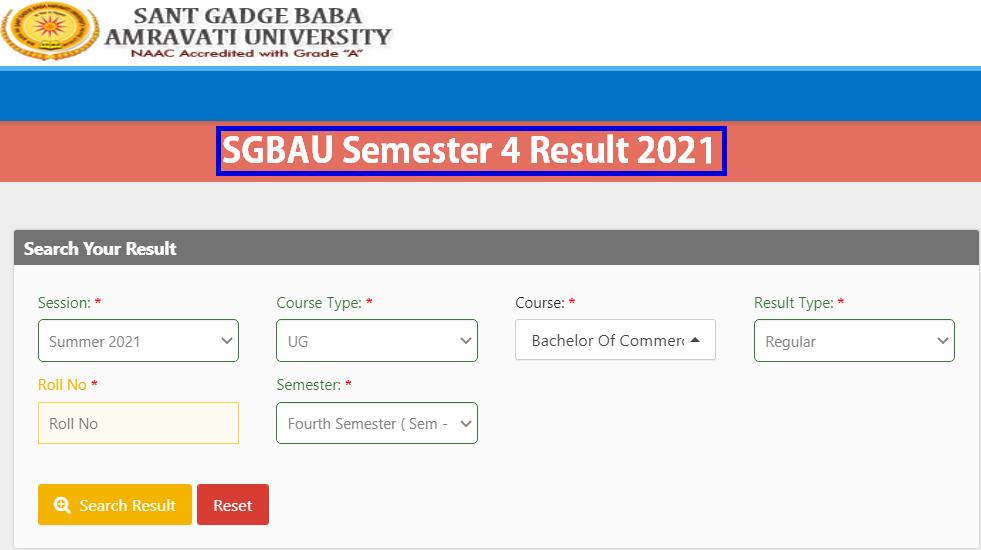 SGBAU RESULT 2021