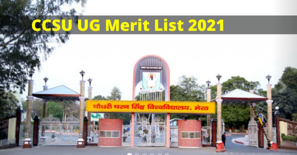 CCSU MERIT LIST 2021